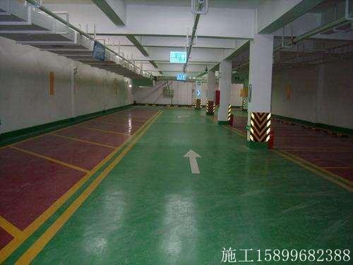 白河县欢迎环氧树脂地板漆厂家、超市地板