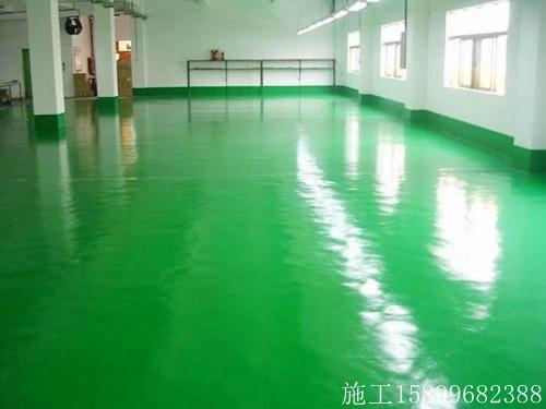 瑶海欢迎工业地坪漆厂、单价