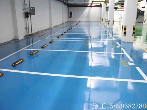 瑶海欢迎环氧彩色地坪施工、停车库地板