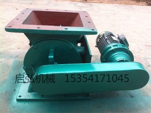 河北启弘青青青免费视频在线生产不锈钢叶轮给料机|定制星型卸料器