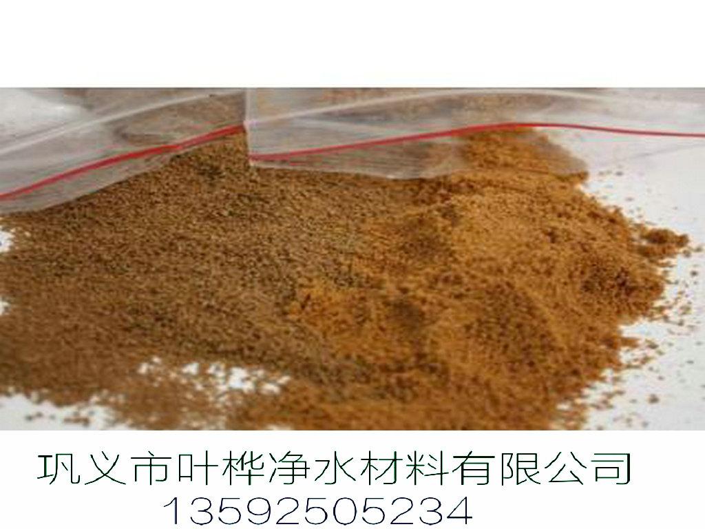 烟台聚合氯化铝生产企业