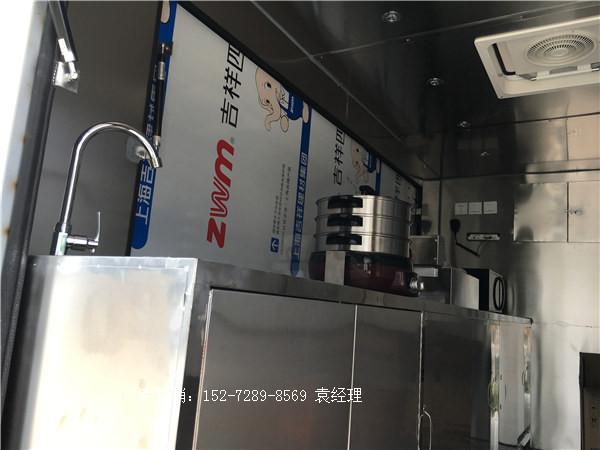 步行街小吃售货车定制出口外销、漳州