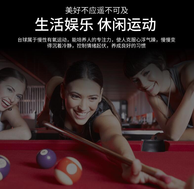 天津台球桌出售厂家直销星牌台球桌