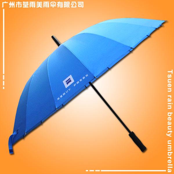 雨伞厂 定做:数码印16K?#22791;?#20254; 深圳雨伞厂 深圳太阳伞厂 深圳帐篷厂