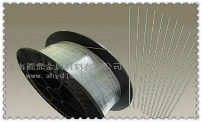 衢州S30327现货应用