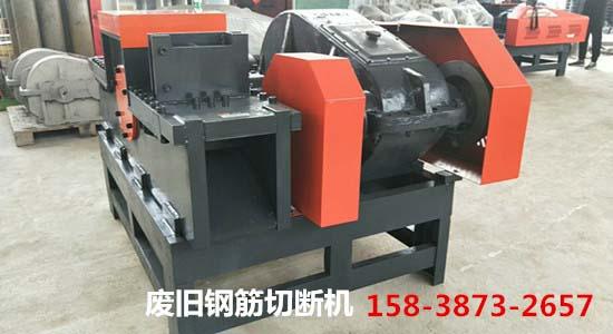 湖南郴州废旧钢筋切粒机1小时产量