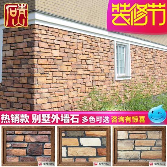 浙江别墅中墙砖文明石仿古砖中墙室中通体砖