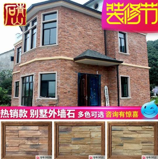 浙江文明石别墅中墙砖仿古砖中墙室中通体砖