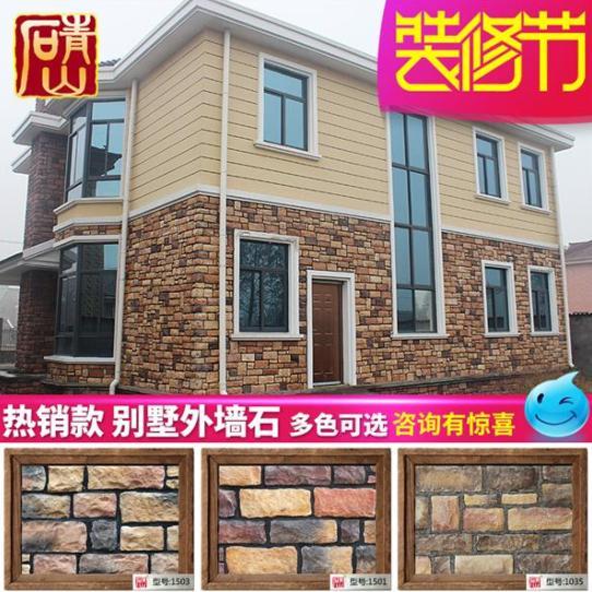 浙江别墅仿古砖室中村降文明石中墙砖瓷砖墙砖欧式