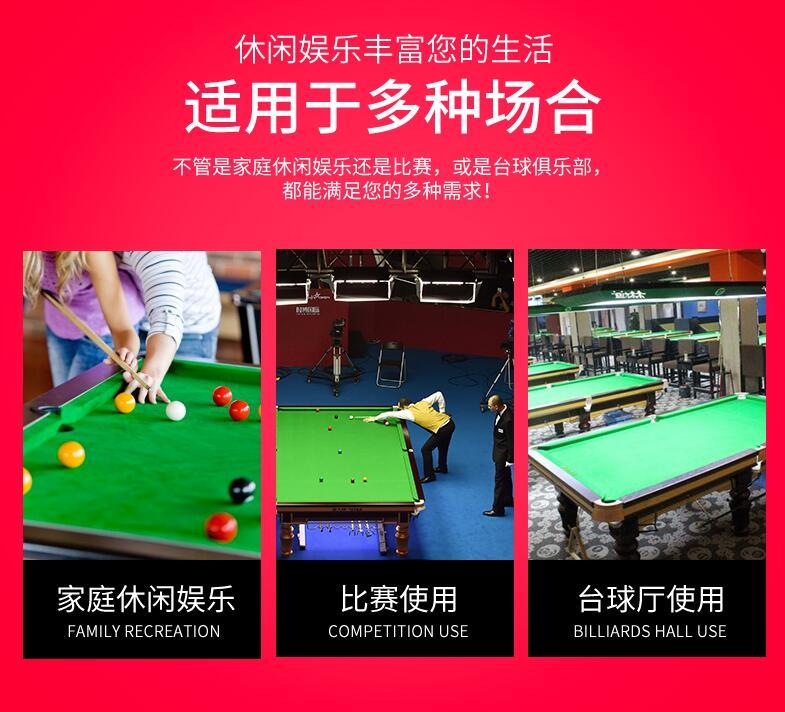 天津台球桌台球桌配件台球桌服务