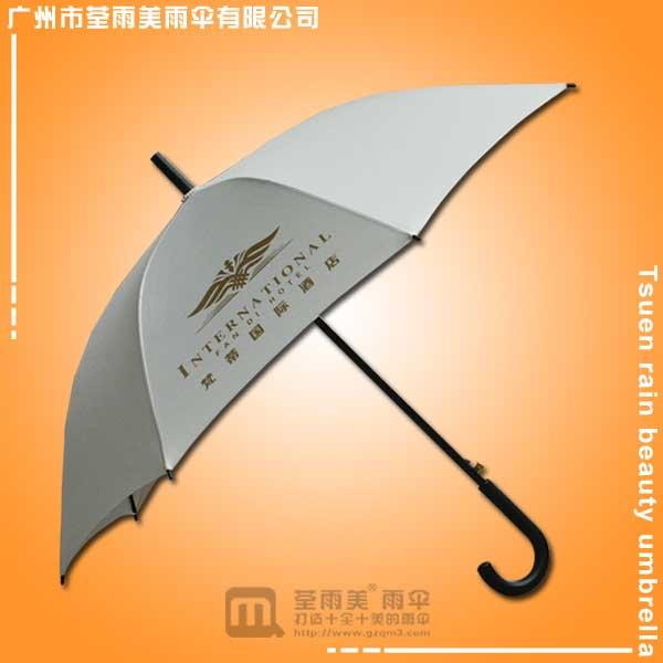 鹤山雨伞厂生产-梵蒂国际酒店雨伞 雨伞厂家 东莞雨伞厂 深圳雨伞厂