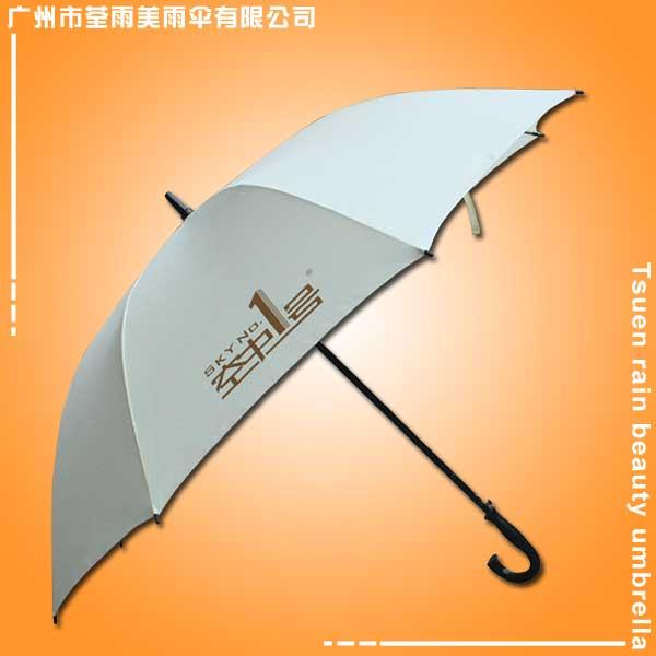 【佛山雨伞厂】生产-空中一号餐厅雨伞 佛山太阳伞厂 佛山帐篷厂