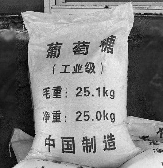 欢迎选购广安海绵铁滤料30年生产厂家