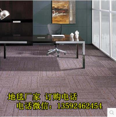 新�l酒店�k公地毯供��新�l供���e�^酒店地毯�r格