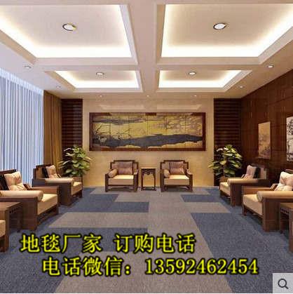 内黄县定制酒店宾馆KTV地毯内黄地毯销售