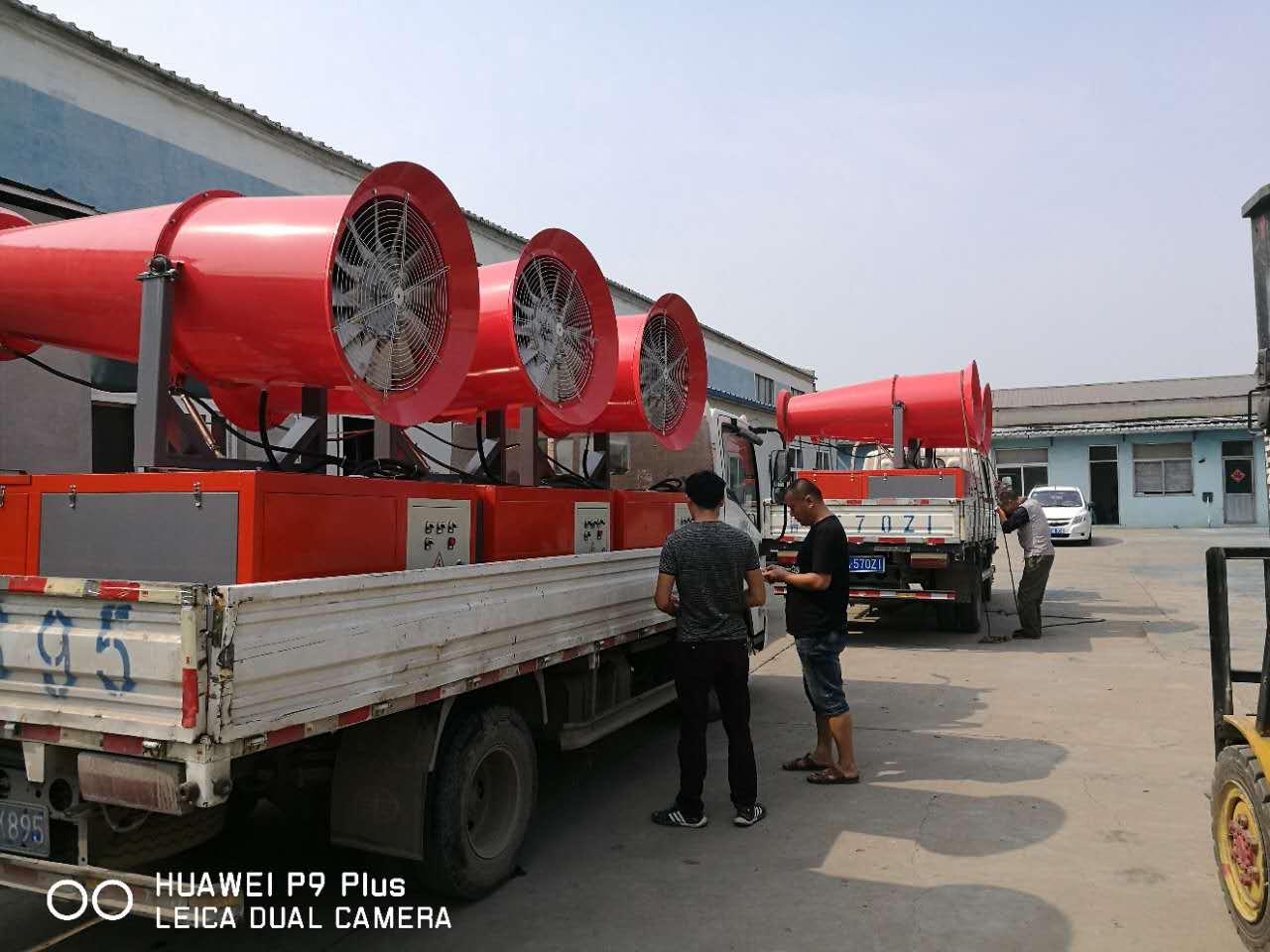 浙江工地降尘喷雾机,公共场所除尘雾炮机,露天物料堆场抑尘装置