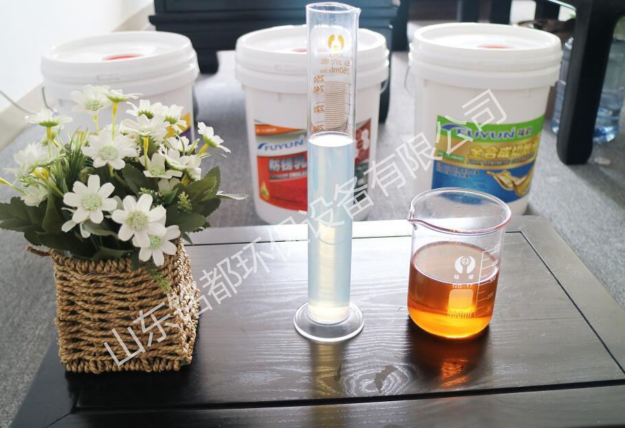 切削液生产设备工艺技术切削液新型设备切削液配方
