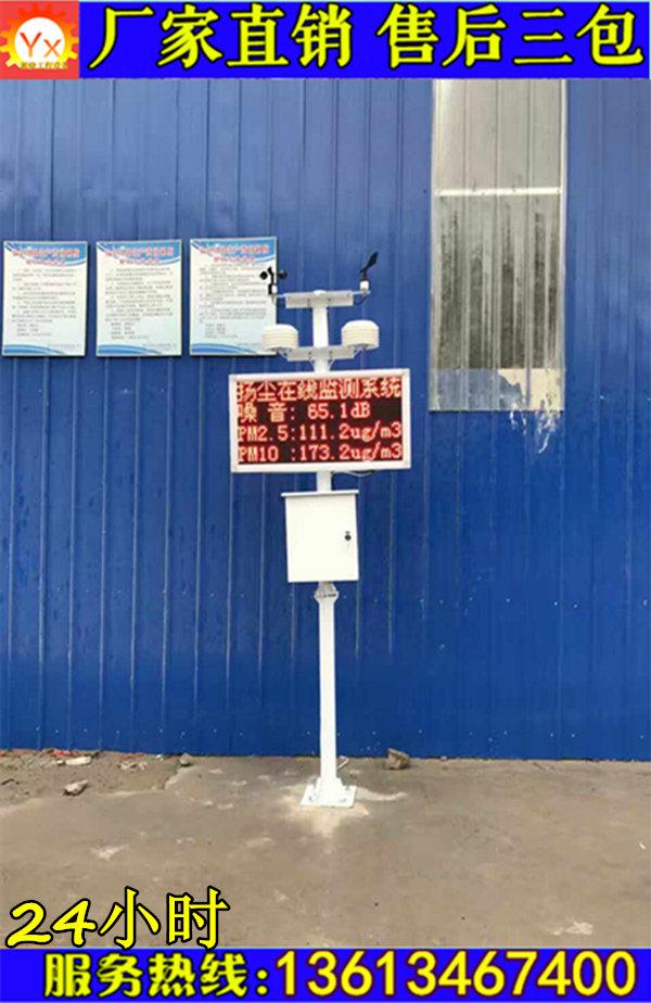 辽宁葫芦岛多功能辐射监测仪哪有