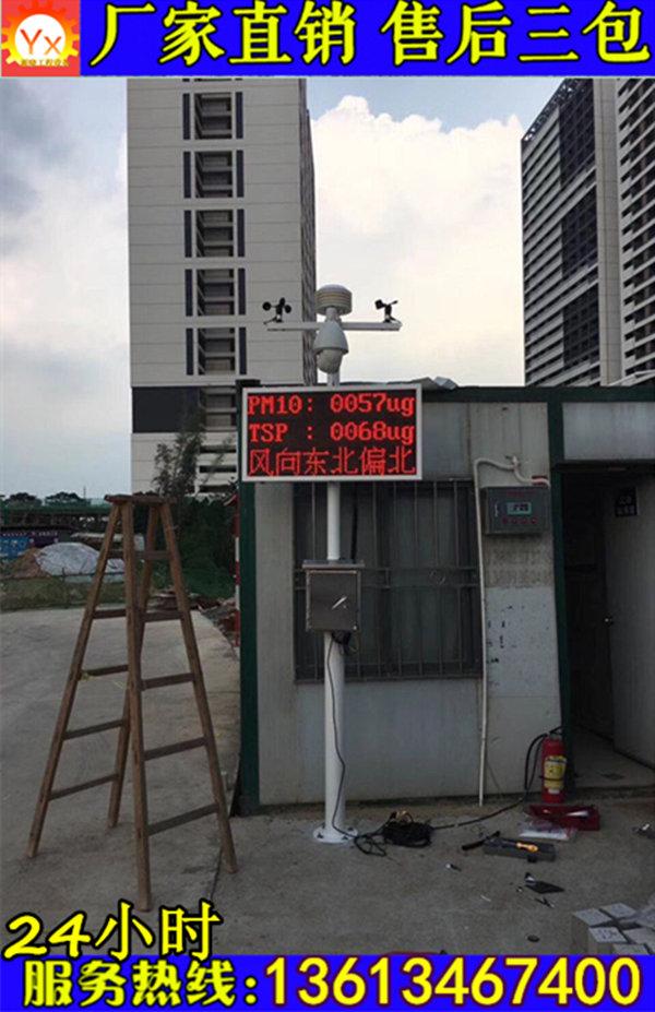 甘南扬尘检测仪智能监测厂家