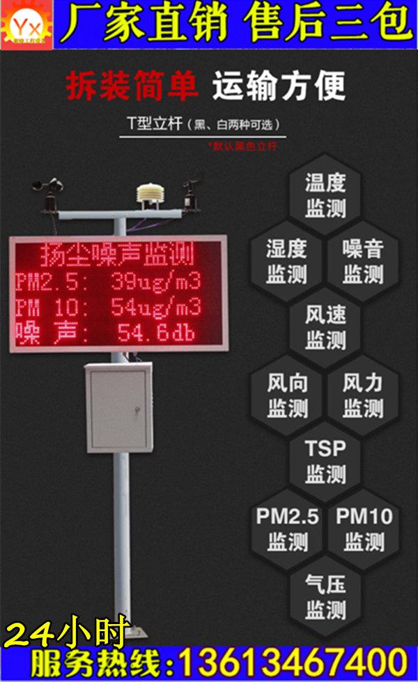 江�K�o�a噪音�z�y供��信息生�a�S家