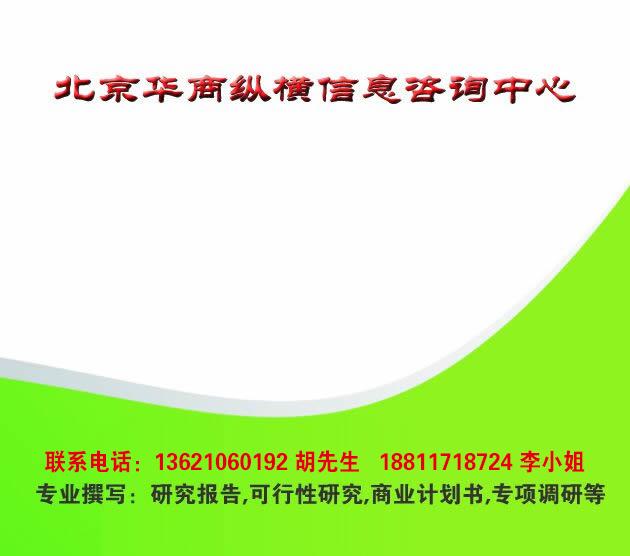广安市风撑塑料支架项目可研_万博招商代理信息