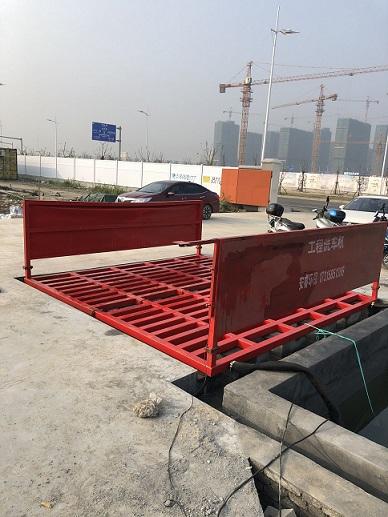 贵阳滚轴自动排泥式洗车槽远离渣土