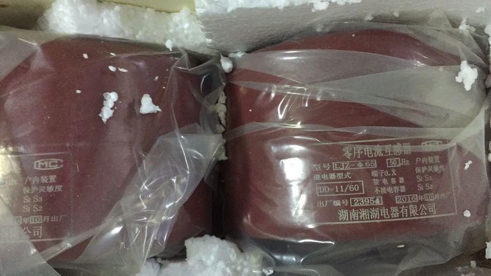 ZTSC-60/380-JL怎么用:湖南湘湖