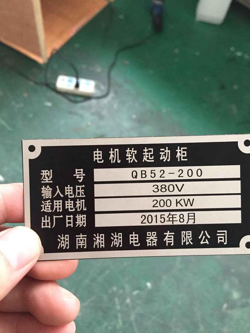 原州acr320elh/kcpfdj谐波多功能仪表说明书:湖南湘湖