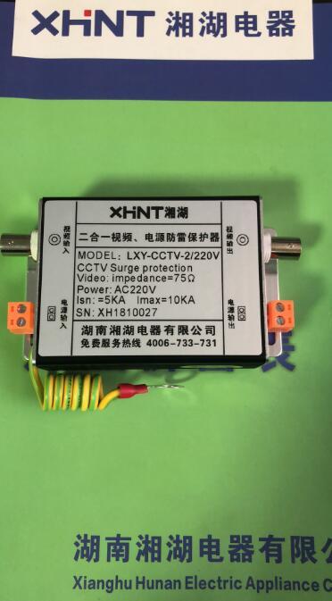 相城tzb-160a综合保护器样本:湖南湘湖