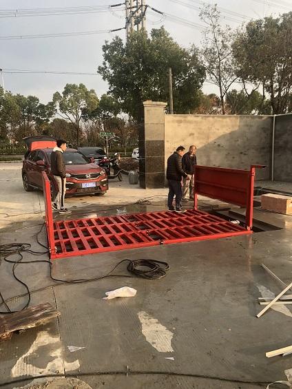 景德镇矿山采石车辆洗车池图片