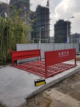 广州矿山采石车辆洗车装置承重型