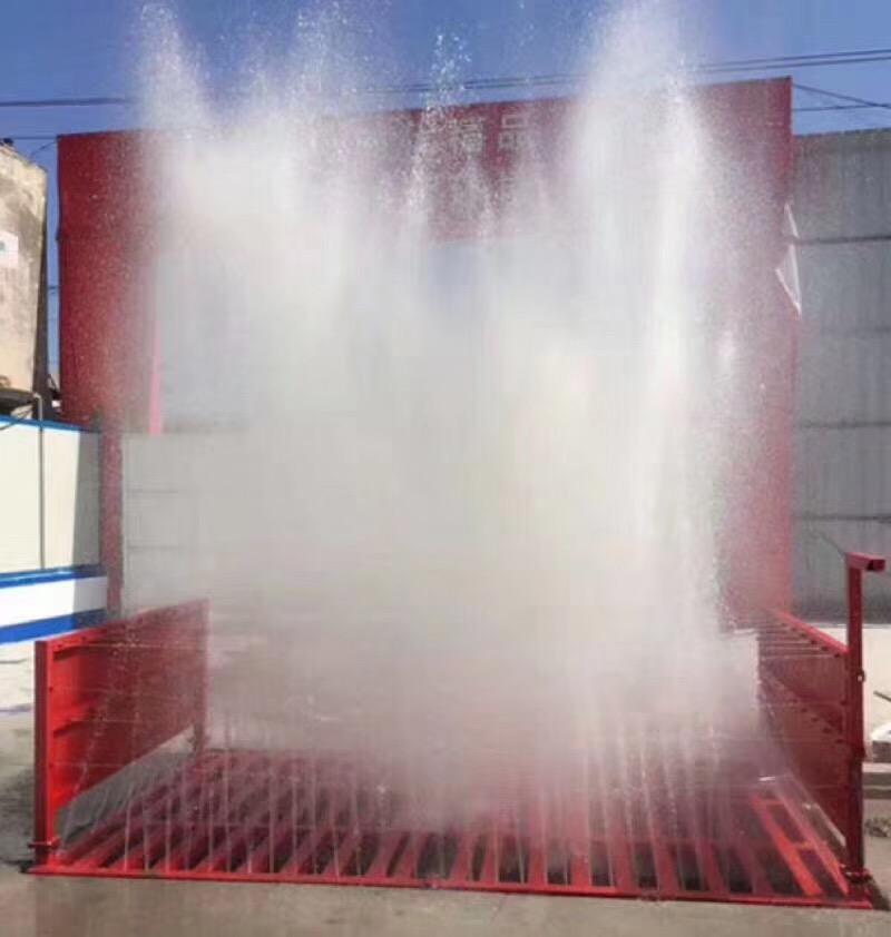南宁环境保护装置车辆洗车池