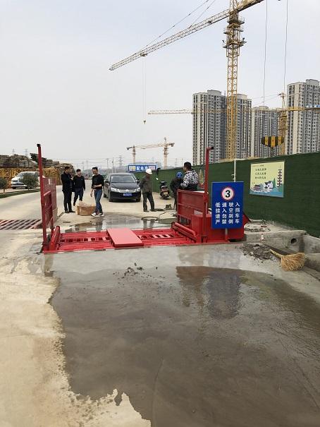 徐州建筑工地车辆洗车设施基础_云商网招商代理信息