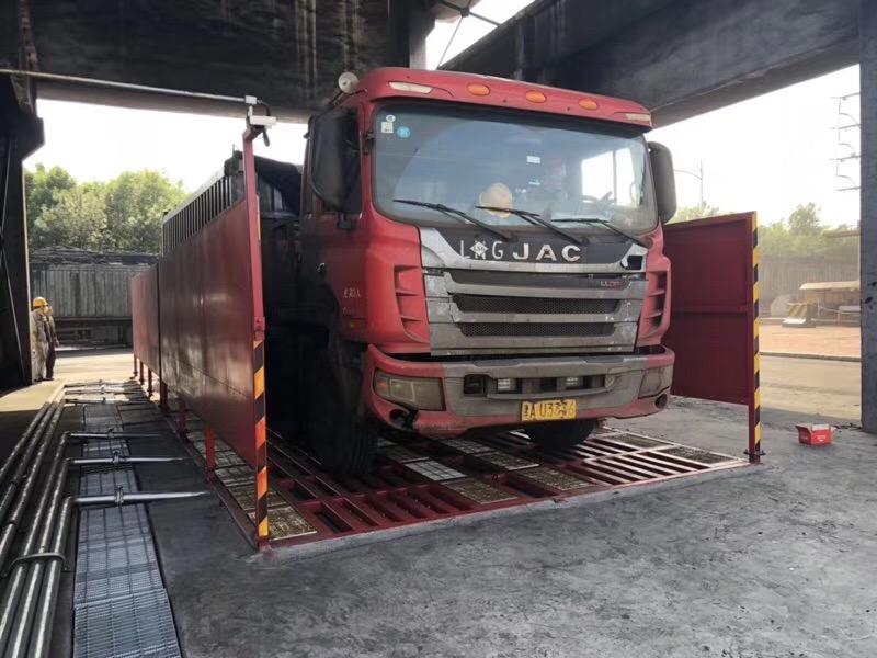 淮北工地渣土车辆滚轴式冲洗设备远离渣土