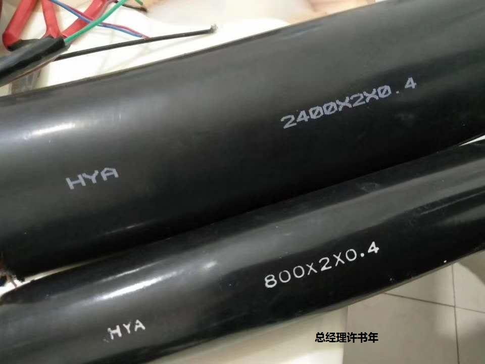 �V用光� MHYBV-8-1略�