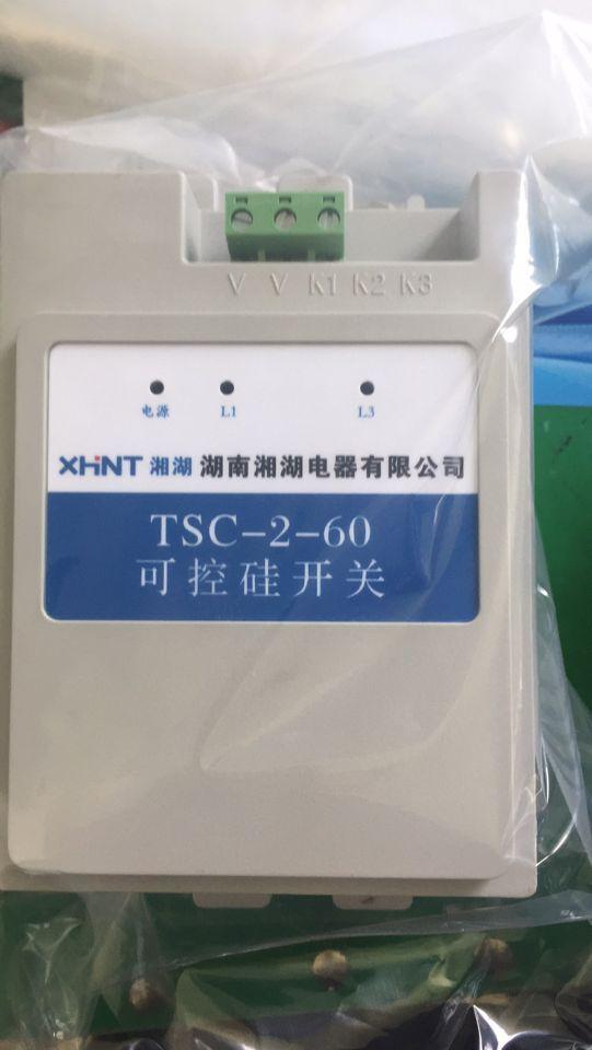 潮阳TSM21L-1004P63A30mA漏电断路器湖南湘湖