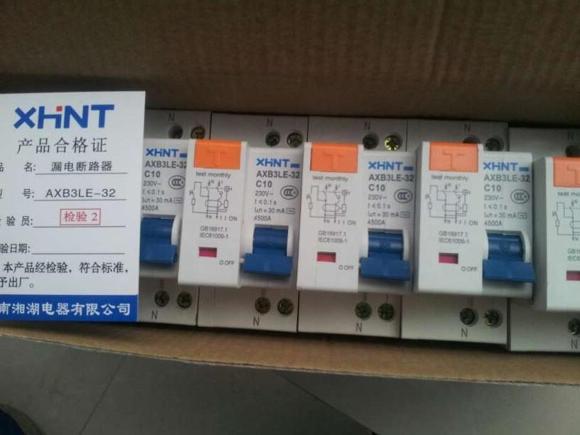 直流数显电压表XH195U-8X1咨询湖南湘湖