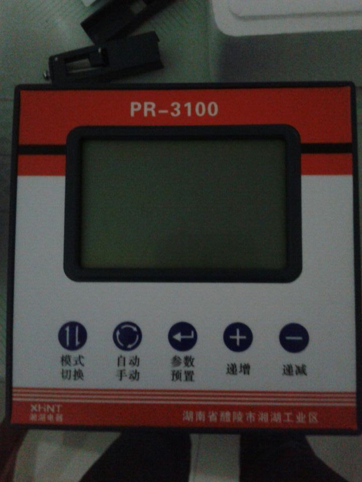 居巢TXDZ-V带电显示器如何保养湖南湘湖