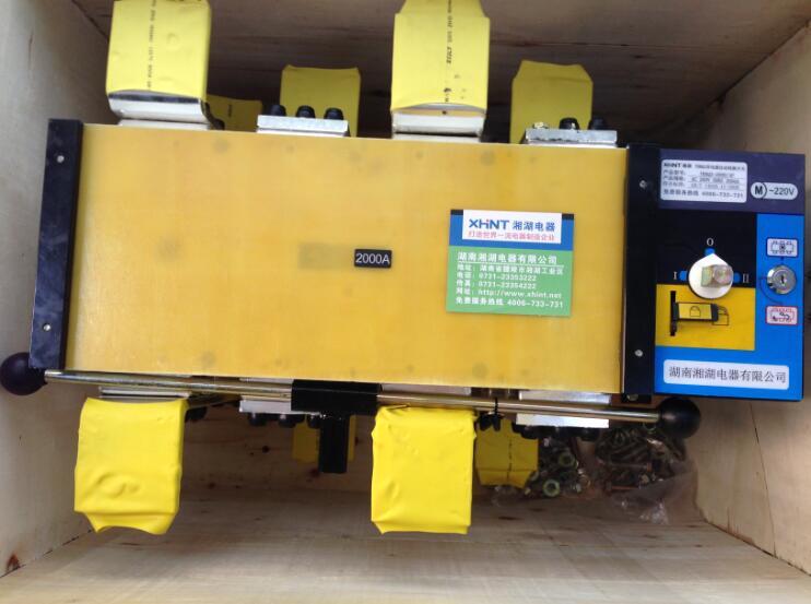 万全ZBM1-100L16A3300塑壳断路器代替型号湖南湘湖