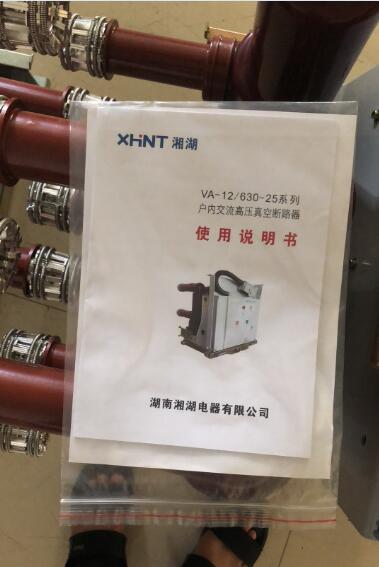 HC264E-9S4多功能�x表�系��湖南湘湖