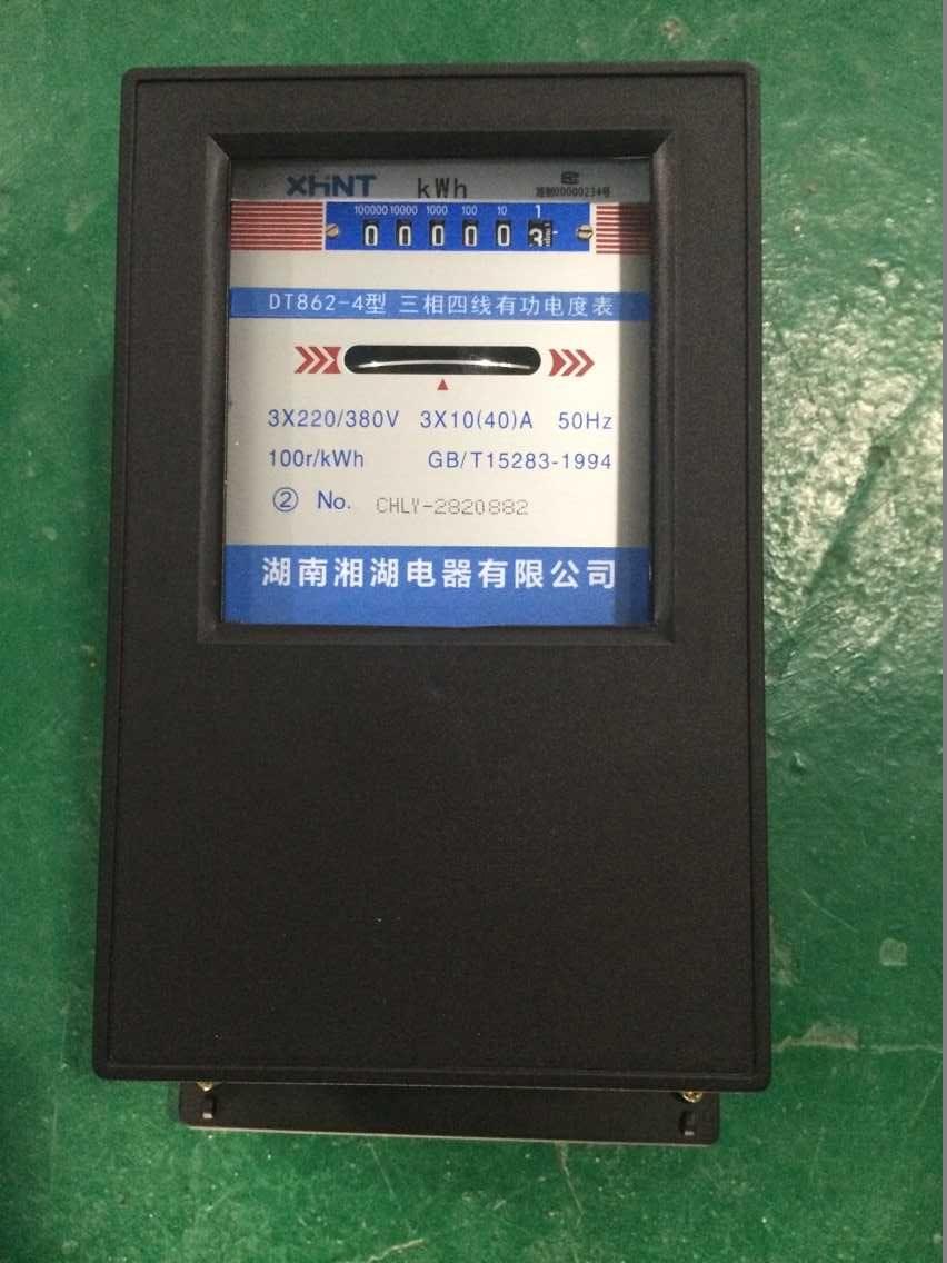 NPD-232三相电流表安装尺寸湘湖电器