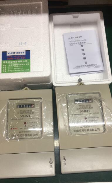 互助多功能电力仪表BS-PD101-2S4L什么代替湘湖电器