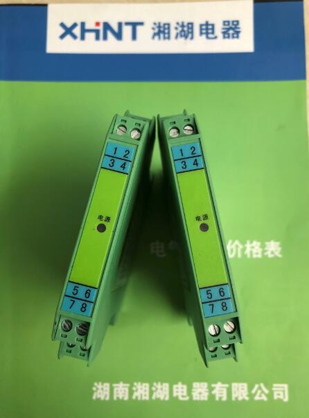 PD977E-DB-C-A-F-C多功能表代替型号湘湖电器