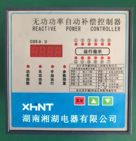 安县双电源转换开关TLQ2-100R4Z联系地址湘湖电器