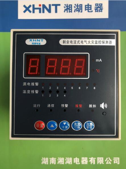 PD322A11121有功电度变送器代替型号湘湖电器