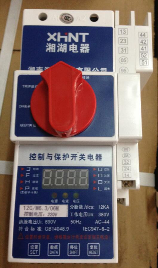 玉屏GCPS-32M3206MF控制与保护开关外形什么样湘湖电器