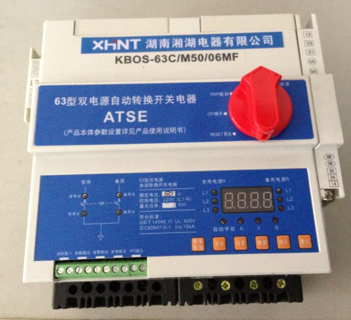 LYU-9E301外形什么样湘湖电器