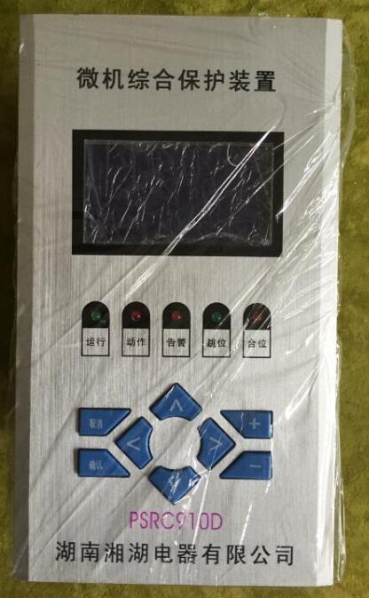 呈贡开关柜智能操控装置JZKX-8400E哪家公司湘湖电器
