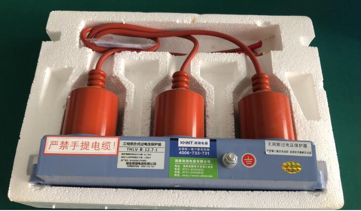 PROEX153三相电流表坏了怎么办湘湖电器