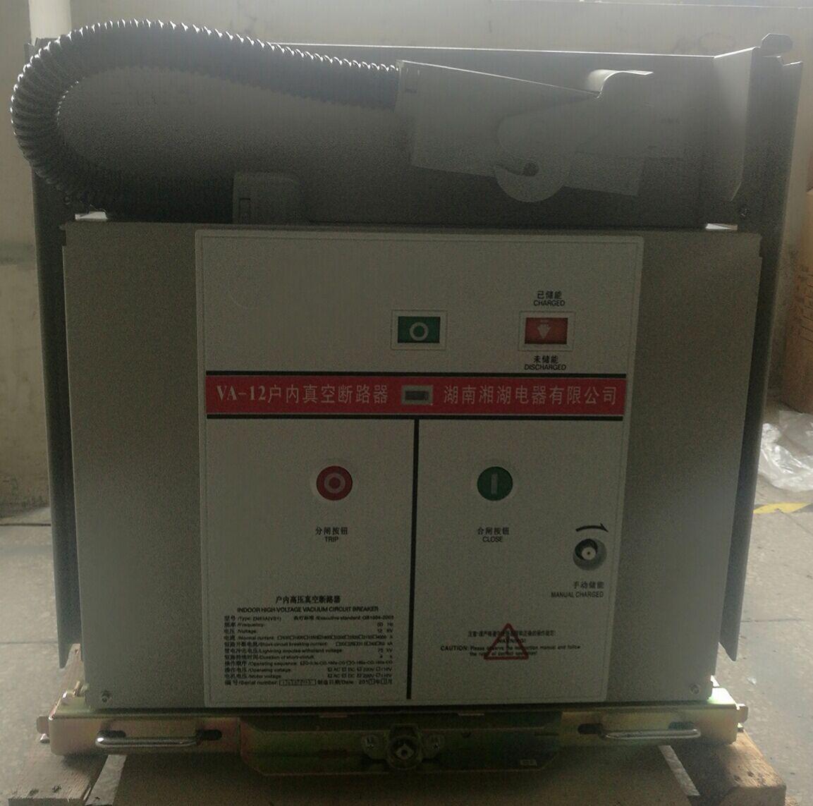 SZCX-6000智能操控装置安装尺寸湘湖电器